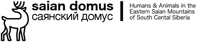 Saian Domus
